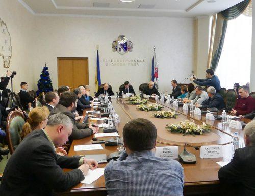 ИНТЕНЖИН принял участие в Круглом столе по обсуждению Инновационных практик по энергоэффективности и автоматизации для водоканалов Днепропетровской области